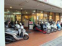 ネクストエムシー(有)タイヨー商会