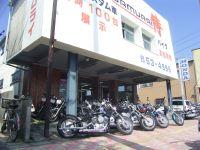 (有)バイクのサムライ