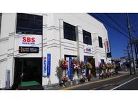 SBS長崎 トヨナガオートハウス