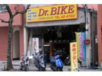 DR.BIKE(ドクターバイク)