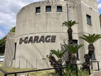 D-GARAGE