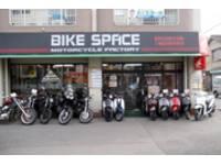 株式会社バイクスペース