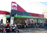 フルカワバイク佐賀店