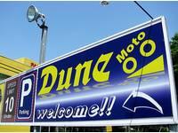 Dune★moto