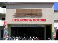 UTSUNOMIYA MOTORS