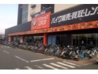 バイクショップ ロミオ 福岡博多店 (株)REAL EYES