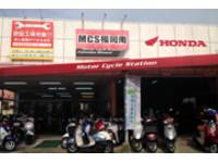 MCS福岡南