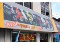 スクーターハウス 福岡東店