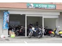 株式会社 5Star Trust