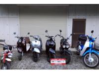 宮崎バイク販売センター