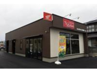 ホンダウイング福島 郡山店