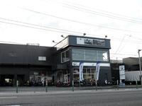 Motorrad FUKUSHIMA