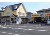 山田輪業店