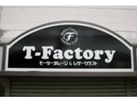 Motor Garage T-Factory