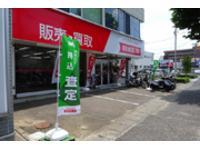 バイク王 郡山店