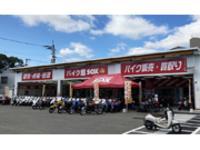 バイク館SOX松山店