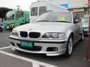 BMW/BMW 318iツーリング Mスポーツ DVDナビ・TV ETC