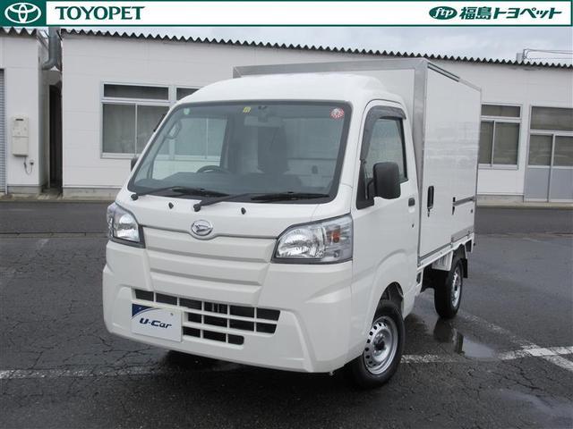 【トヨタ認定中古車】※県内、隣接している県への販売に限らせて頂きます