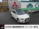 三菱/RVR G パノラマルーフ