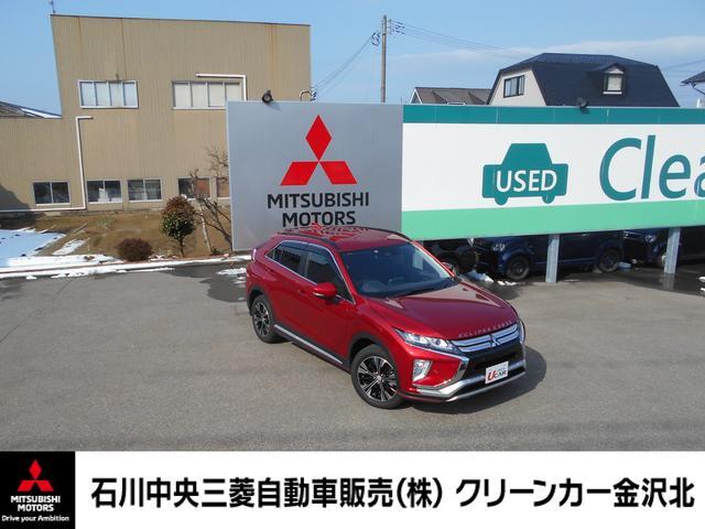 当社ホームページは「石川中央三菱」で検索して下さい! お問い合わせお待ちしております!!0066-9704-1819迄!