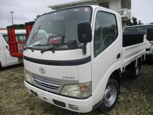 トヨタ ダイナトラックの画像(沖縄県)