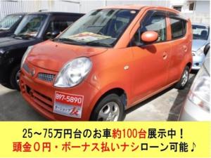 日産 モコ S 2年保証 キーレス ETC