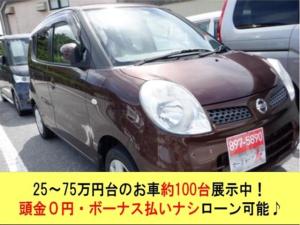 日産 モコ E ショコラティエ 2年保証 スマートキー 電格ミラー