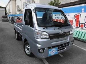 ダイハツ ハイゼットトラック 新車 ハイルーフ AT 2WD