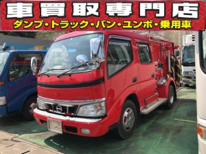 日野 デュトロ 消防車 5MT 10人乗り