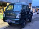 スズキ/スーパーキャリイ L 4WD 4インチリフトアップ 登録届け出済未使用車