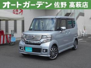ホンダ N-BOXカスタム G・ターボAパッケージ ナビ&リアカメラ&TV ETC ワンオーナー車