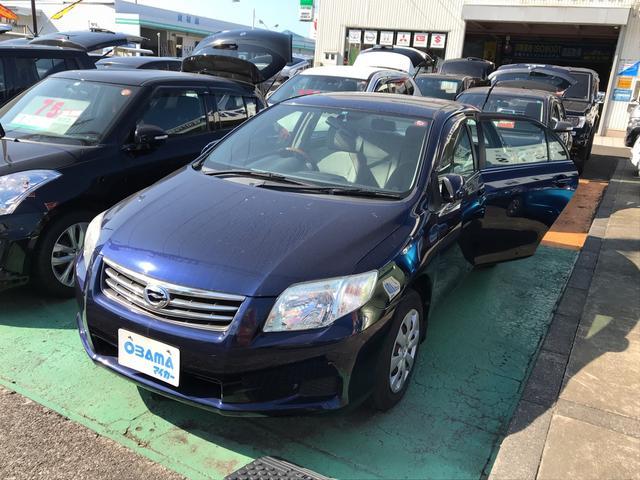便利なキーレスエントリー☆ PW 5人乗り 保証付 ダークブルーマイカ 車検整備付 修復歴なし