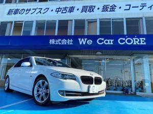 BMW 5シリーズ 528i 黒革シート&18インチAW&バックカメラ