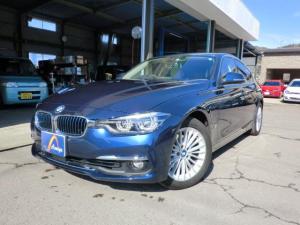 BMW 3シリーズ 330eラグジュアリーアイパフォーマンス メーカーナビ・LEDヘッドライト・レザーシート・インテリジェントセーフティ・アダプティブクルーズコントロール