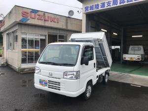ホンダ アクティトラック ダンプ 4WD 5速マニュアル ABS アルミホイール