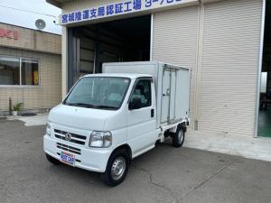 ホンダ アクティトラック ベースグレード エアコンパワステ冷蔵冷凍車ー5度設定4WD