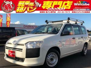 トヨタ プロボックスバン DXコンフォートパッケージ 車検整備 ナビ ドラレコ ルーフキャリア