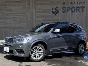 BMW X3 xDrive 20i Mスポーツパッケージ ユーザー様買取車 パノラミックガラスルーフ 純正HDDナビ バックカメラ ハーフレザー シートメモリー パワーバックドア クルーズコントロール ミラーインETC 純正AW コンフォートアクセス
