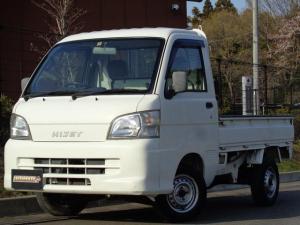 ダイハツ ハイゼットトラック スペシャル 3方開 4WD
