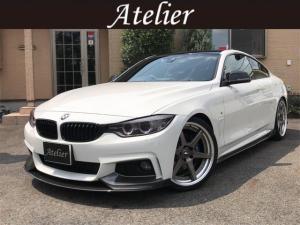 BMW 4シリーズ 420iクーペ Mスポーツ カーボンフルエアロ ヘッドライトテールランプFOGスモーク ドアミラールーフラッピング ビルシュタイン足回り WORK20インチAW アーキュレーマフラー カスタム車 純正HID HDDナビ ETC
