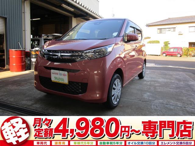 車両販売に関しては新潟県内在住の方のみとなります。 走行距離無制限の1年保証付き