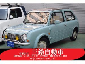日産 パオ キャンバストップ 内装リメイク車 幌交換済み ホワイトシート