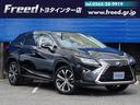 レクサス/RX RX200t バージョンL