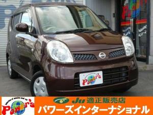 日産 モコ E スマートキー 走行89451キロ オートエアコン 電動格納調整ドアミラー リアワイパー ドアバイザー ベンチシート プライバシーガラス シートアンダーボックス ABS ヘッドライトレベライザー