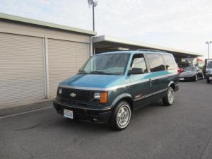 シボレーアストロ LT-AWD 同色全塗装済 新品ライン&タイヤ ユーザー買取