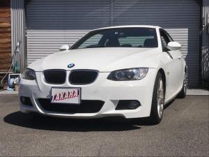 BMW 3シリーズ 320i Mスポーツパッケージ ETC プッシュスタート