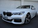 BMW/BMW 740e iPerformance Mスポーツ 20AW