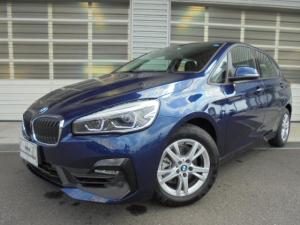 BMW 2シリーズ 218iアクティブツアラープラスPパーキングサポートP認定車