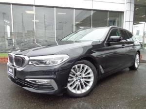 BMW 5シリーズ 523dツーリングラグジュアリー黒革1オナ禁煙認定中古車