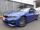 BMW/BMW 320d xドライブMスポーツハイラインPサポ+オイスター革